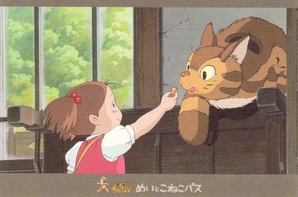 "Scene from ""Mei and the Kittenbus"""