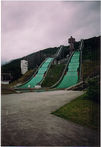 The Ski Jumps at Hakuba