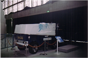 The Official Olympic Zamboni!